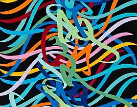 01. Salar Ahmadian – Abstract Composition I