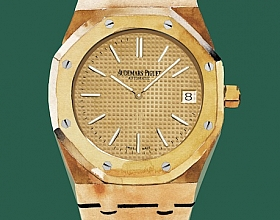 AUDEMARS PIGUET (ROYAL OAK)