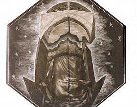 Basako – II