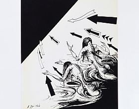 H. Giger – II